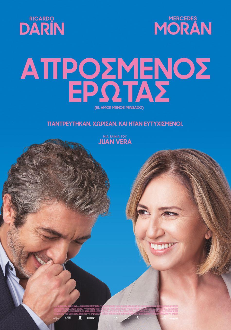 Απρόσμενος Έρωτας (El amor menos pensado) Poster Πόστερ