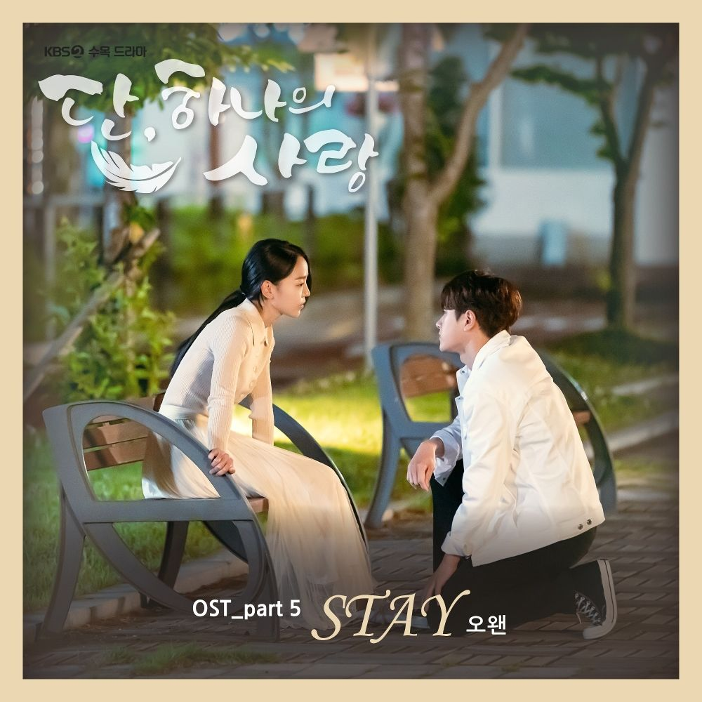 download ost a poem a day part 6