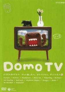 Domo TV's Cover Image