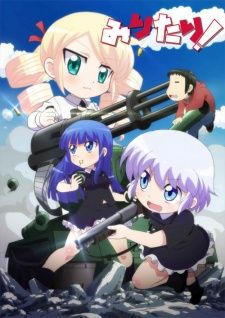 Military!'s Cover Image