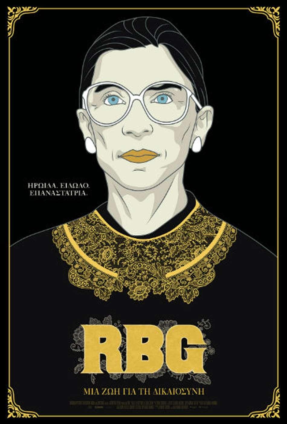 RBG: Μια ζωή για τη δικαιοσύνη (RBG) Poster Πόστερ