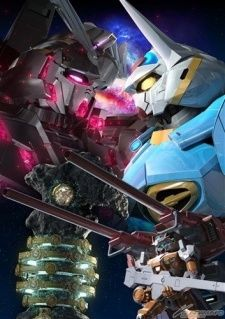 Gundam: G no Reconguista - From the Past to the Future's Cover Image