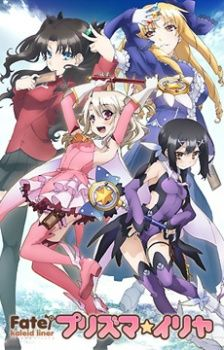Fate/kaleid liner Prisma☆Illya's Cover Image