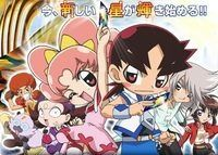 Shinseiki Duel Masters Flash's Cover Image