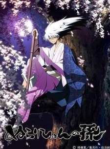 Nurarihyon no Mago's Cover Image
