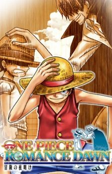 One Piece: Romance Dawn's Cover Image