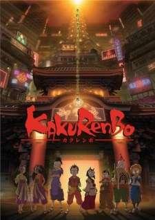 Kakurenbo's Cover Image