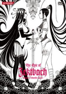 The Epic Of ZektBach's Cover Image