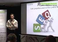 СЕО-курсы Андрея Буйлова: обучение продвижению сайтов на практике!