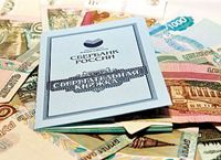 В деталях о банковском вкладе или депозите