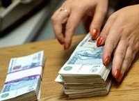 Какие банковские вклады наиболее выгодны?