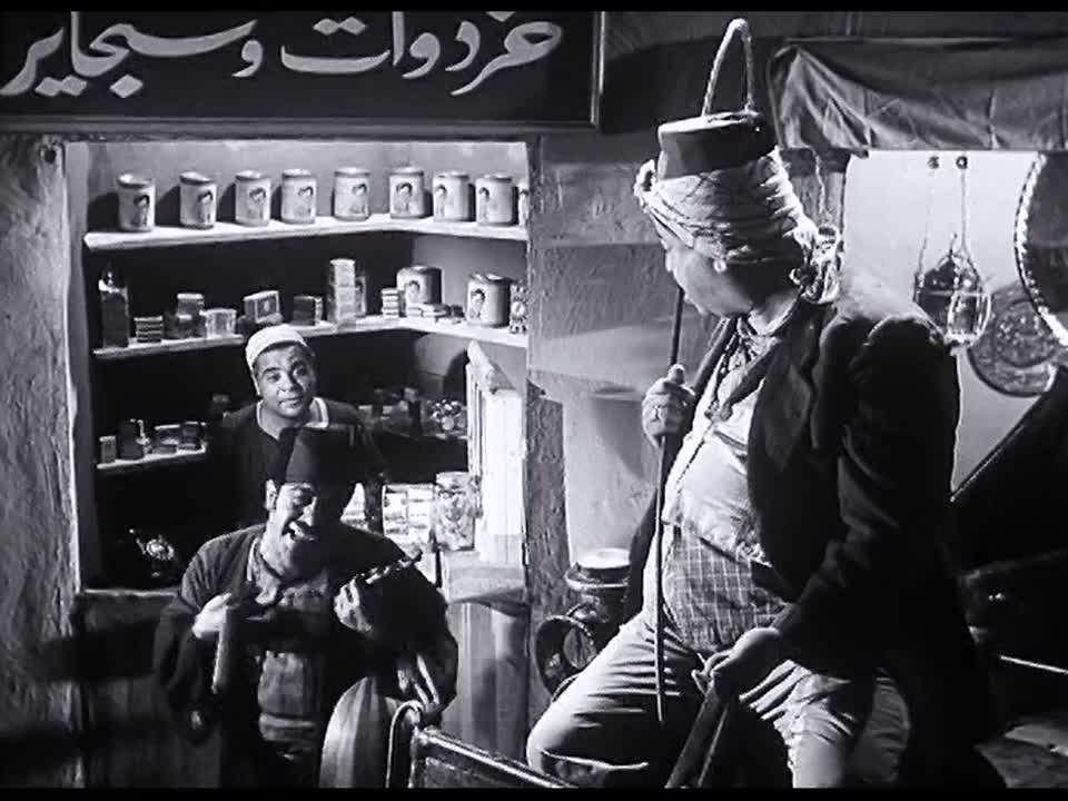 [فيلم][تورنت][تحميل][منتهى الفرح][1963][720p][Web-DL] 3 arabp2p.com