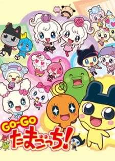 GO-GO Tamagotchi!'s Cover Image