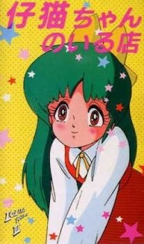 Lolita Anime's Cover Image