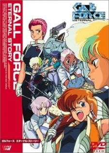 Gall Force 1: Eternal Story's Cover Image