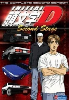 Initial D Second Stage's Cover Image