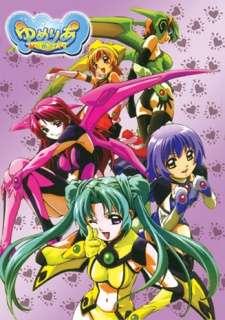 Yumeria Cover Image
