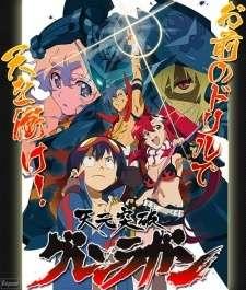 Tengen Toppa Gurren Lagann: Ore no Gurren wa Pikka-Pika!!'s Cover Image