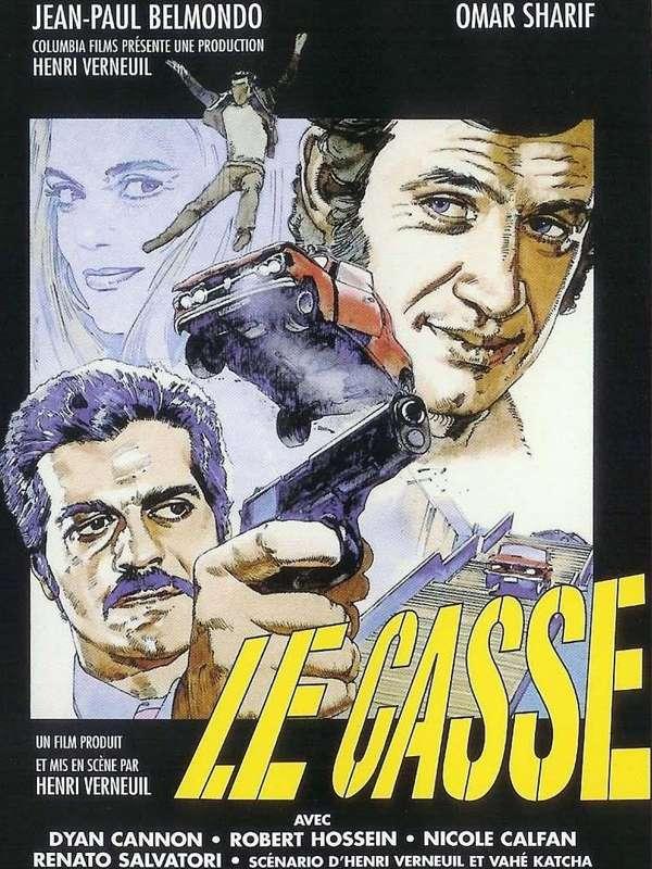 LE CASSE ΟΙ ΔΙΑΡΡΗΚΤΕΣ Poster