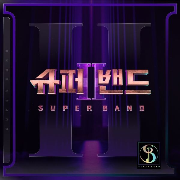 [Mini Album] Various Artists – SUPER BAND 2 – Episode.6 (MP3)