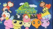 Saa Ikou! Tamagotchi's Cover Image