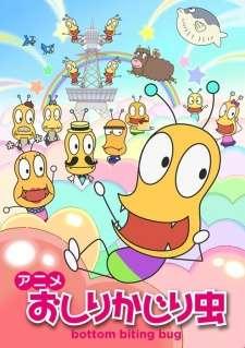 Oshiri Kajiri Mushi (TV) 2nd Season's Cover Image