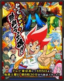 Duel Masters VS's Cover Image