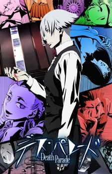 Death Parade's Cover Image