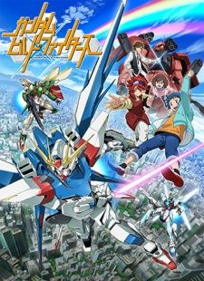 Gundam Build Fighters's Cover Image