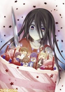 Corpse Party: Missing Footage's Cover Image
