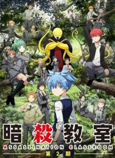 Ansatsu Kyoushitsu (TV) 2nd Season's Cover Image