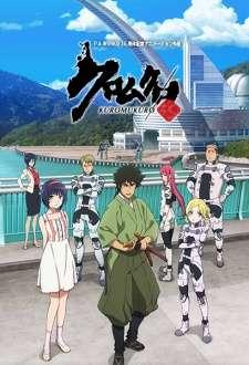 Kuromukuro's Cover Image