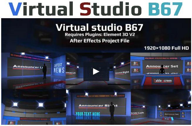 News Studio Pro B679 H - 3
