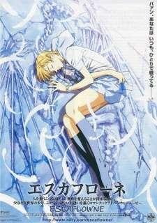 Escaflowne's Cover Image