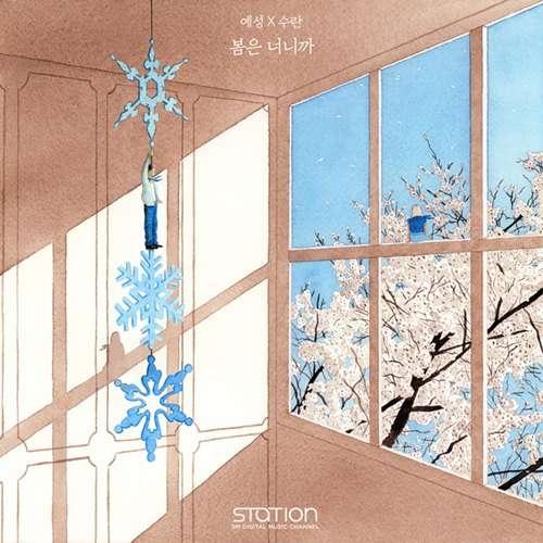 Yesung Lyrics