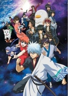 Gintama's Cover Image