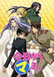 Kyou kara Maou! Cover Image