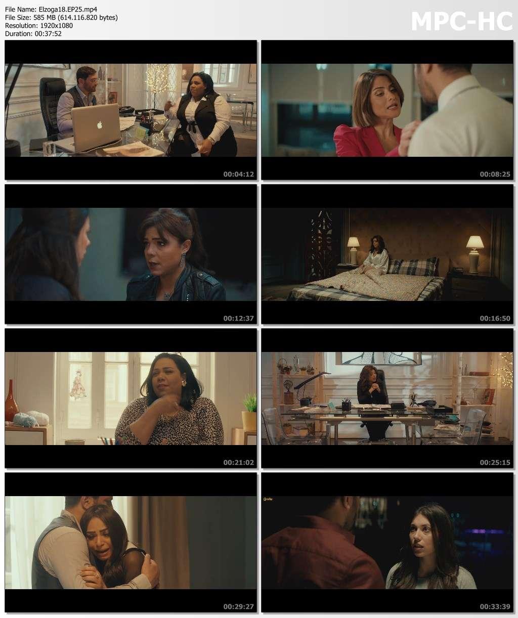 الزوجة 18 [ كامل ] 1080p تحميل تورنت 9 arabp2p.com
