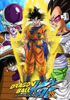 Dragon Ball Kai's Cover Image