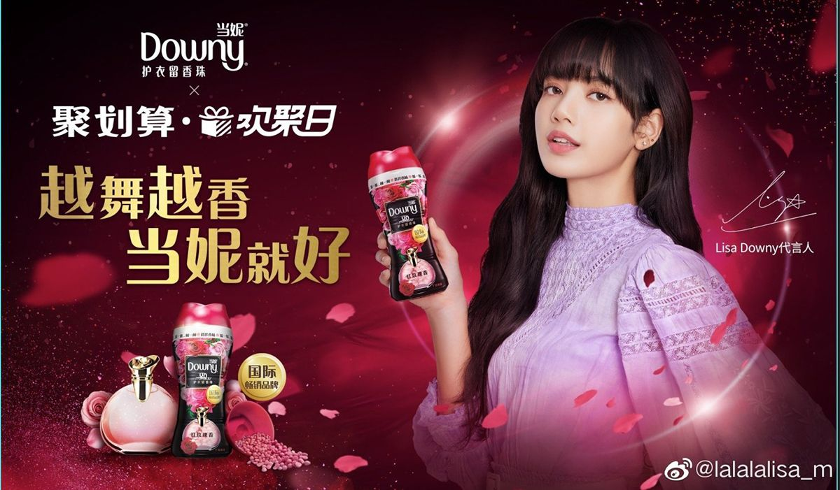 BLACKPINK Lisa Downy Advertisement