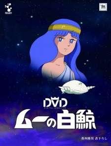 Muu no Hakugei's Cover Image