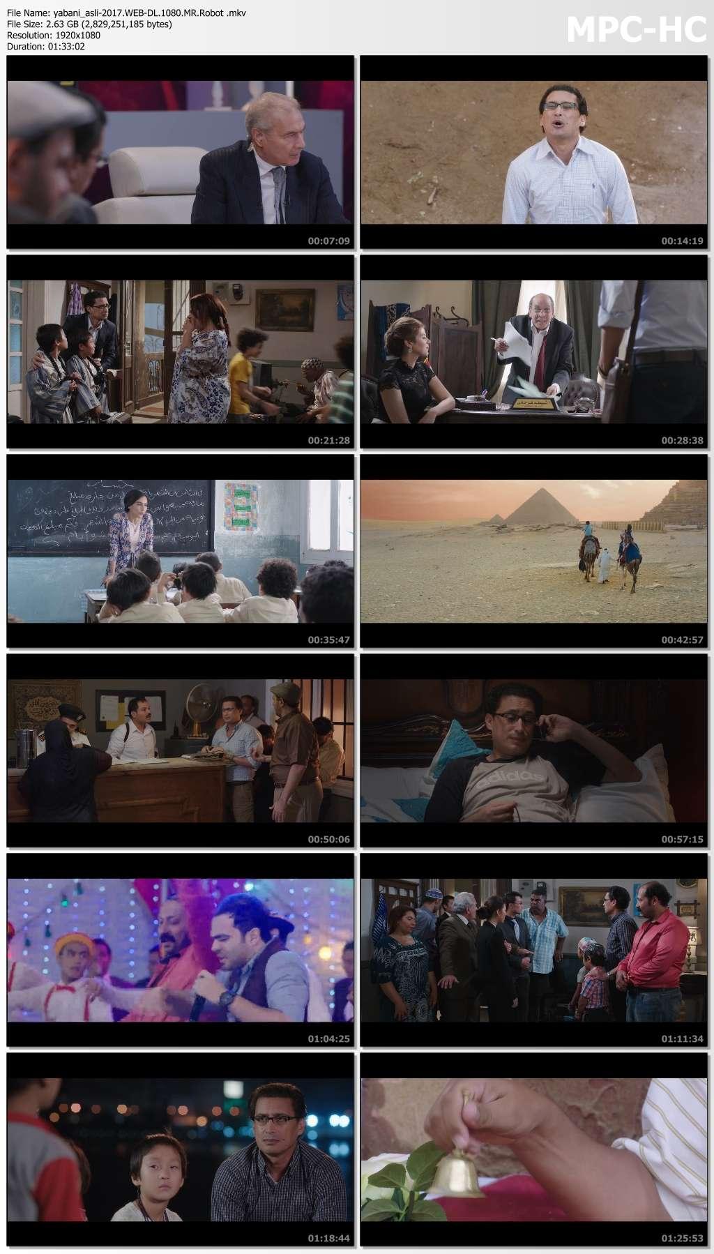 [فيلم][تورنت][تحميل][ياباني أصلي][2017][1080p][Web-DL] 8 arabp2p.com