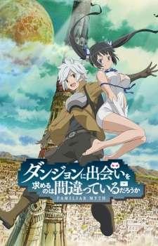 Dungeon ni Deai wo Motomeru no wa Machigatteiru Darou ka's Cover Image