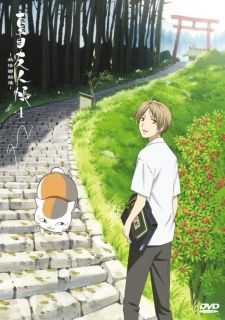 Natsume Yuujinchou's Cover Image