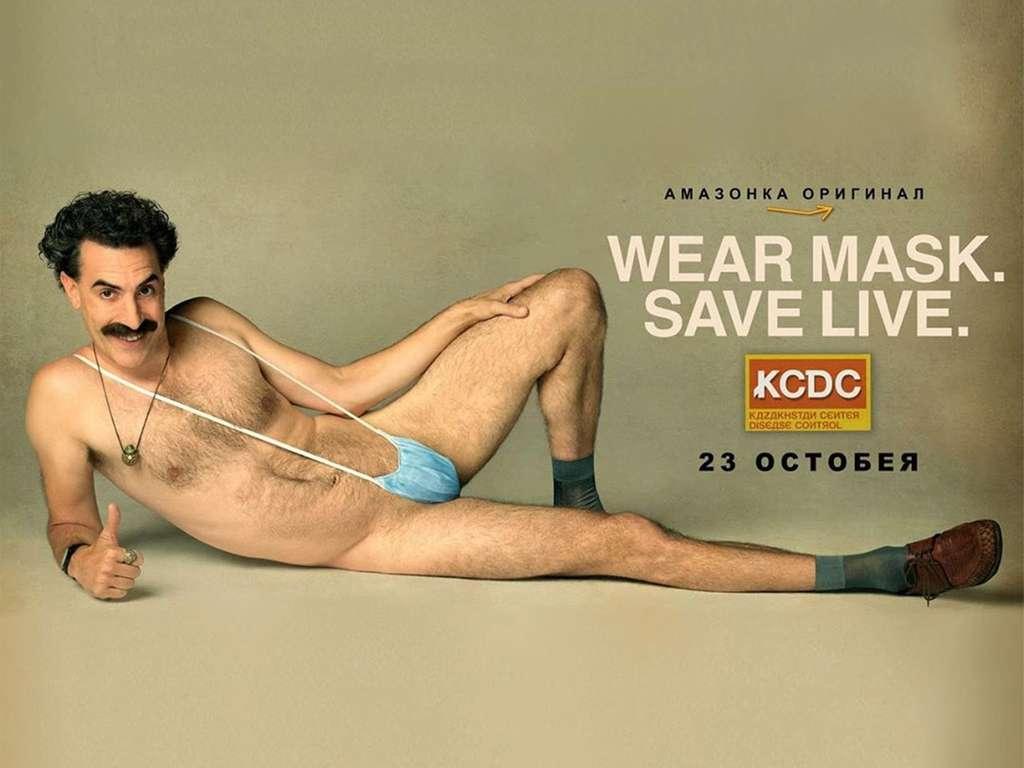 Borat 2 Quad Poster