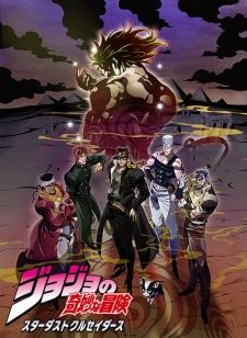JoJo no Kimyou na Bouken: Stardust Crusaders 2nd Season's Cover Image