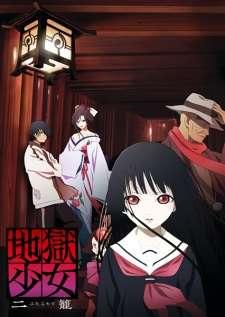 Jigoku Shoujo Futakomori's Cover Image