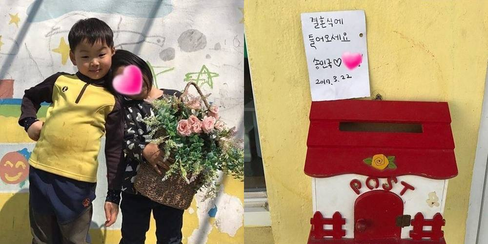 Song Il Kook S Son Minguk Holds Adorable Wedding
