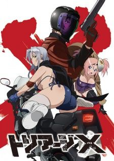 Triage X's Cover Image