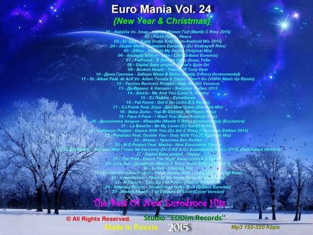 Сборники `Euro Mania` [MP3SORT BIZ]